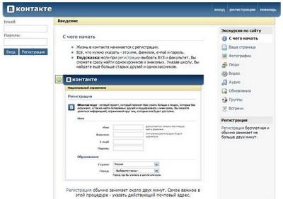 Социальная кредитная сеть - WebTransfer Social credit